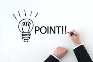 営業職にて電話環境を変える時のポイント