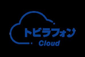 トビラフォン Cloudを選んだ理由